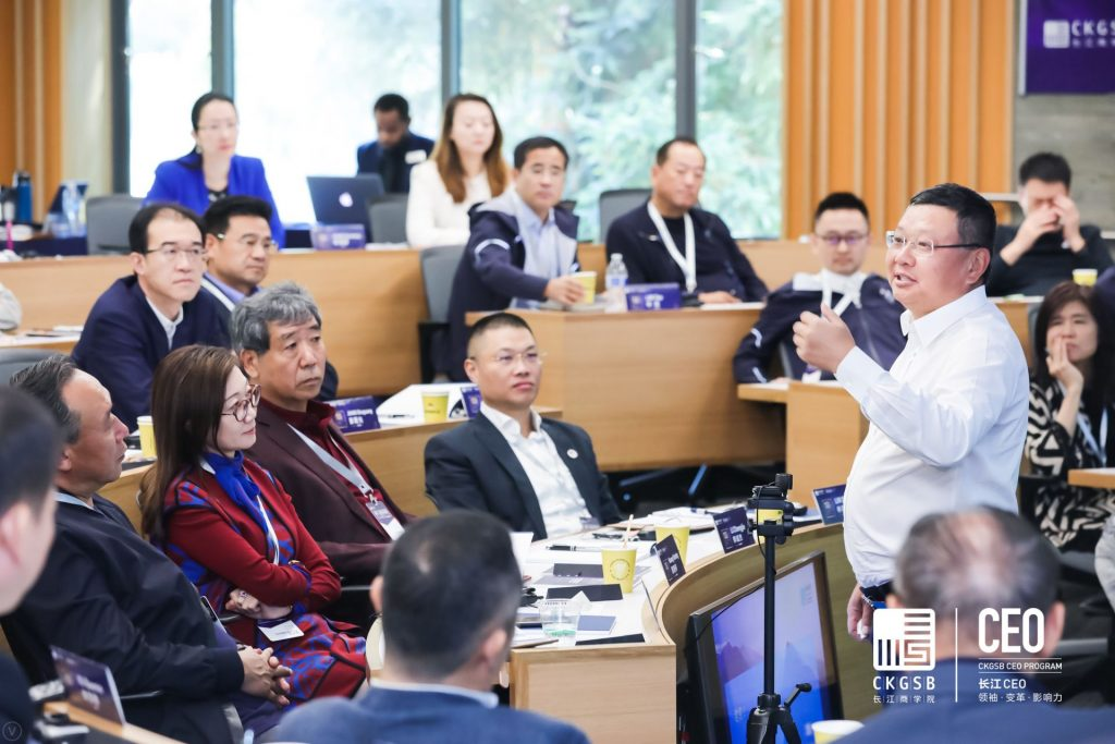 deans' dialogue on US & China trade