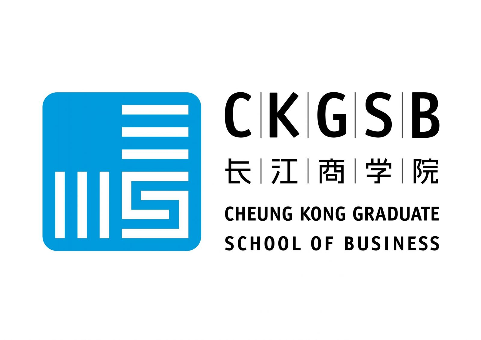 Cheung kong graduate school of business-worldwid-logo- CKGSB