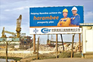 Photo of a construction project sign in Namibia