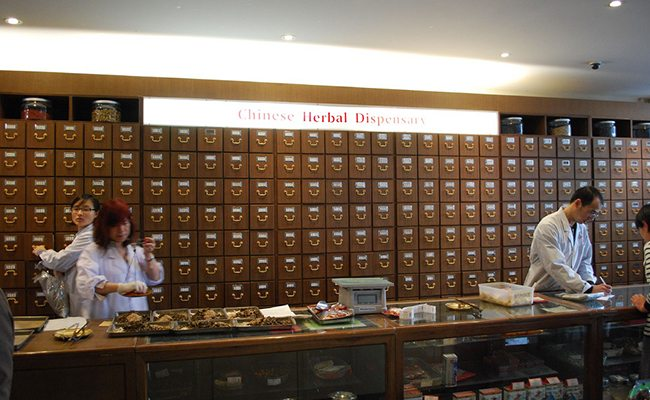Traditional Chinese medicine goes global: Beijing Tong Ren Tang's Chinese medicine dispensary in Haymarket, Sydney